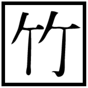 site_icon_type5